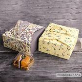 中秋月餅手提包裝盒 牛軋糖曲奇盒子餅干包裝袋 包裝紙盒 10個起 英雄聯盟