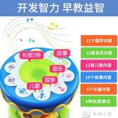 嬰兒玩具拍拍鼓兒童音樂電動手拍鼓可充電3寶寶益智1歲0-6-12個月 全館單件9折