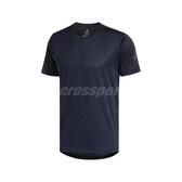 adidas 短袖T恤 FreeLift Gradi 藍 黑 男款 訓練 【ACS】 EC1089