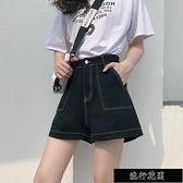 黑色牛仔短褲女夏季2021新款ins高腰寬鬆顯瘦百搭a字寬管褲子【全館免運】