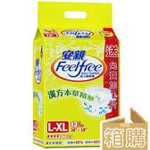 安親漢方本草精華褲-L/XL(13+1片)*6包經濟包/箱購 【全成藥妝】