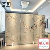 中式屏風隔斷客廳折疊移動簡約現代客廳辦公室小戶型布藝折屏JY-『美人季』
