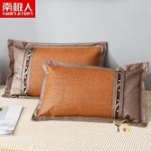 竹枕 茶葉夏天涼蓆枕頭枕芯夏季竹涼枕單人涼爽夏雙人家用T