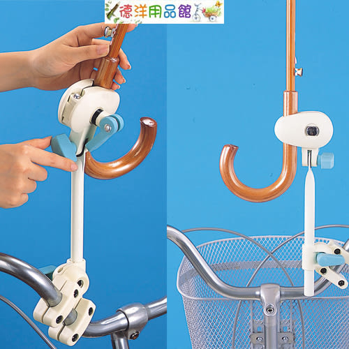 傘架/輪椅、單車撐傘架/遮陽、遮雨 /日本製造/樂活/便利