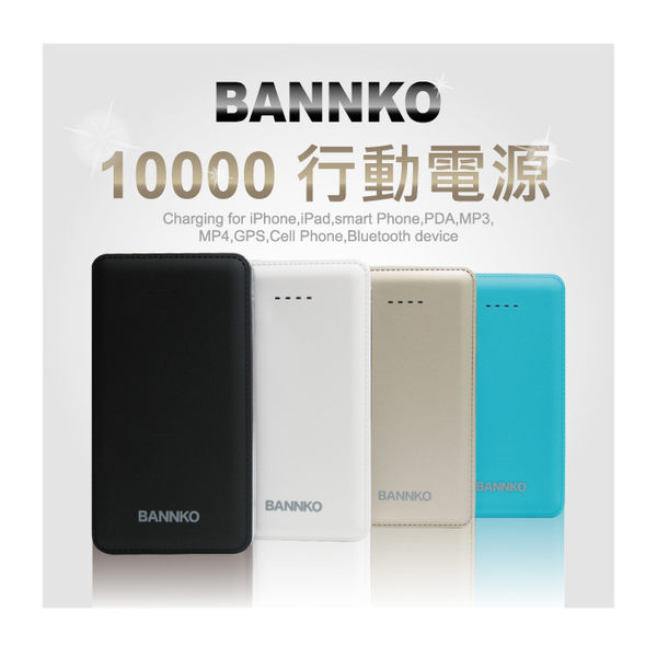 [富廉網] i-Gear MDBP-025 皮革質感 i-Go 10000行動電源