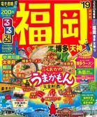 福岡博多天神吃喝玩樂情報大蒐集 2019
