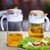 玻璃油壺防漏油瓶調味瓶醋瓶醬油瓶大小號家用廚房用品【無趣工社】
