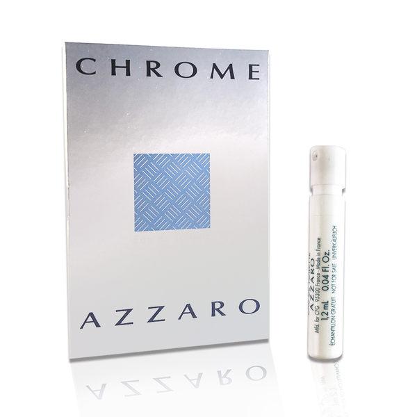 Azzaro Chrome 海洋鉻元素男性淡香水 針管1.2ml【UR8D】