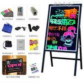 熒光寫字板LED電子熒光板 手寫廣告展示牌銀光夜光閃光發光寫字屏立式小寫字板 DF