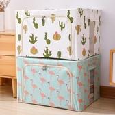 棉麻衣櫃收納箱布藝整理箱折疊收納盒【聚寶屋】