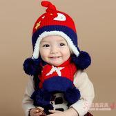 (超夯免運)冬天嬰兒護耳帽寶寶帽子6-12個月毛線加絨保暖帽兒童套頭帽男女童