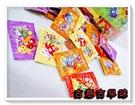 古意古早味 霹靂跳跳糖 (50小包) 懷舊零食 霹靂 跳跳糖 葡萄 草莓 可樂 香橙 馬來西亞