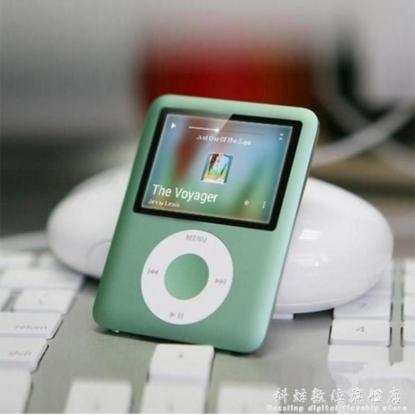佳捷迅mp3mp4音樂播放器有屏學生隨身聽蘋果風P5外放OTG可愛迷你 聖誕節免運