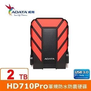 【綠蔭-免運】ADATA威剛 Durable HD710Pro 2TB(紅) 2.5吋軍規防水防震行動硬碟
