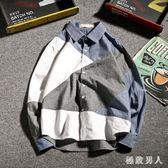 新款長袖帥氣襯衫寸衫男士加肥大碼修身休閒襯衣韓版潮流男裝 LN966 【極致男人】