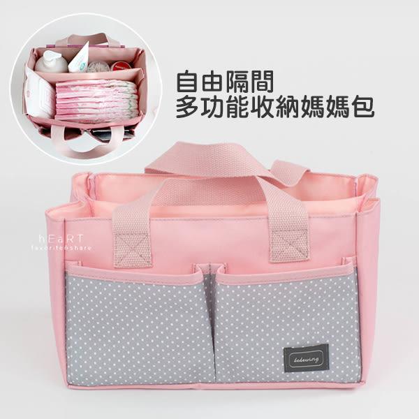 自由隔間多功能收納媽媽包 手提包 收納包 育兒包