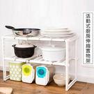 (限宅配)活動式廚房伸縮置物架 廚房置物...
