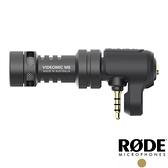 【南紡購物中心】RODE VideoMic Me 智慧手機專用專業指向性電容麥克風 公司貨