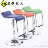 吧台椅升降椅 現代簡約酒吧椅 高腳凳子前台時尚吧凳收銀椅子轉椅igo 美芭