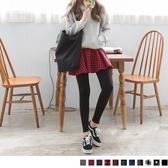《BA3623-》傘狀裙襬拼接素色內搭褲 OB嚴選