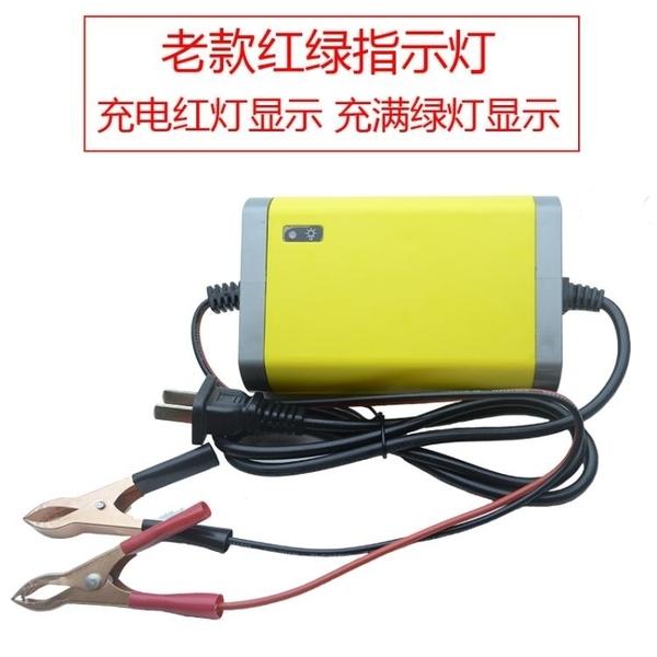 摩托車電瓶充電器鉛酸蓄電池智慧虧電修復踏板12V伏充電機通用型 【米娜小鋪】