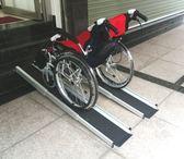斜坡板/鋁輪椅梯-輪椅--電動輪椅爬梯專用斜坡板150CM  (台灣製造)非固定式斜坡板C款