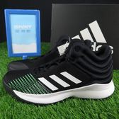 【iSport愛運動】adidas PRO SPARK 2018 籃球鞋 正品 B96478 女款/大童 黑