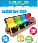 兒童桌椅幼兒園桌椅寶寶桌學習桌書桌 椅子-可承重200斤 YXS瑪麗蓮安