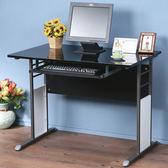Homelike 巧思辦公桌-亮面烤漆100cm(附鍵盤)桌面:白/桌腳:白/飾