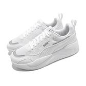 Puma 休閒鞋 X-Ray 2 Square 白 銀 男鞋 女鞋 小白鞋 復古慢跑鞋 老爹鞋 運動鞋 【ACS】 37310807
