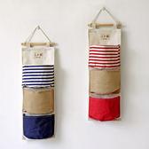 壁掛袋 多層收納袋 置物袋  60*20.5【ZA0634】 BOBI  09/14