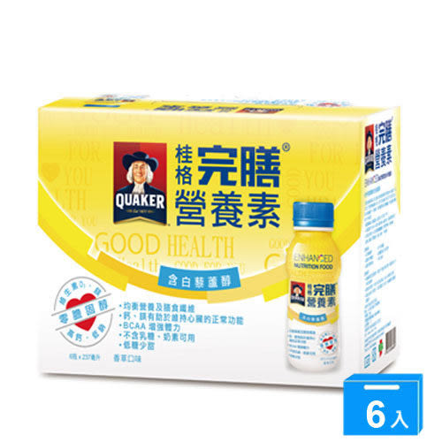 桂格完膳營養素-含白藜蘆醇配方237ml*6入【合迷雅好物超級商城】
