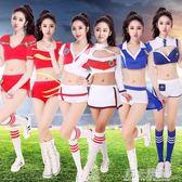 2018世界啦啦隊服裝女足球寶貝杯性感舞蹈套裝夜店夜場演出服球衣  莉卡嚴選
