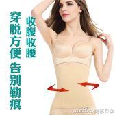 產后束縛收腹束腰帶綁帶美體脂塑身衣服剖腹身肚子薄款 美芭