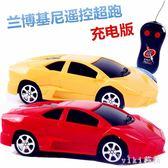 遙控車兒童遙控汽車玩具車充電男孩電動遙控車賽車漂移小汽車帶燈光DC305【VIKI菈菈】