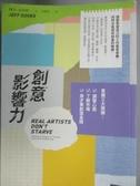 【書寶二手書T1/財經企管_NKC】創意影響力_傑夫.高因斯