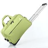 拉桿包旅行包大容量行李包可折疊學生拉桿箱防水出差旅游包 - 風尚3C