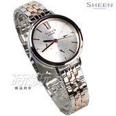 SHEEN SHE-3064SPG-7A 優雅迷人 三眼多功能錶 鑲鑽 半玫瑰金 女錶 SHE-3064SPG-7AUDF CASIO卡西歐