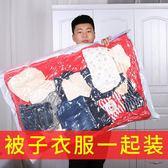 加厚特大真空壓縮收納袋被子衣物棉被收納袋整理袋衣服打包袋 英雄聯盟