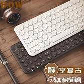 BOW巧克力靜音充電無線鍵盤帶數字 圓鍵筆記本電腦臺式外接有線超薄辦公專用打字無聲滑 艾家 LX