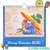 【京之物語】日本迪士尼2020史迪奇立體感桌上型月曆 桌曆 日曆(預購)