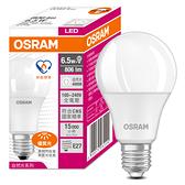 歐司朗 6.5W 優質光 LED燈泡 節標版 自然色 10入裝 OSRAM
