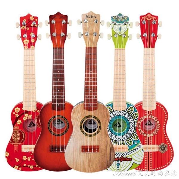 烏克裡裡 初學者兒童吉他玩具可彈奏模擬音樂男孩女孩寶寶21寸樂器  交換禮物YYS
