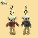 【新品到貨】可愛吊飾 圍巾小熊 小玩偶 搭配包包 2色可選