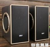 飚雷BL-A1灰色 黃金升級版 超重低音電腦音箱 電腦筆記本USB音箱 自由角落