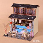 小屋手工制作木質房子拼裝古建筑模型 創意禮品中式小屋 js4251『科炫3C』