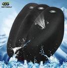 3D網格透氣隔熱排水 機車坐墊 坐墊套 | OS小舖
