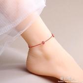 紅繩腳錬女性感手工編織古風簡約紅色腳繩本命年招桃花轉運珠水晶 完美情人精品館