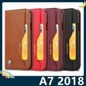 三星 Galaxy A7 2018版 皮紋保護套 皮革側翻皮套 隱形磁扣 商務錢包款 支架 插卡 手機套 手機殼