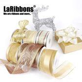 包裝帶 綢帶高檔包裝緞帶婚禮金色絲帶紗帶手工DIY材料禮品鮮花裝飾彩帶 宜室家居
